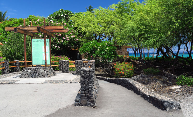 The public entrance and traffic circle for Anaehoomalu Bay Beach.